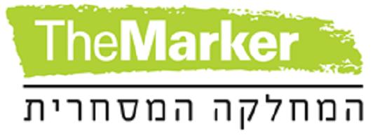 דה מרקר - לוגו